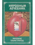 A népi gyógyászat nagy könyve (orosz)
