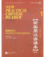 New Practical Chinese Reader 1 - Instructor's Manual