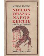 Nippon-ország naposkertje (dedikált)