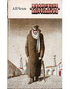 Novellák (orosz)
