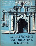 A kijevi Szent Szófia katedrális (orosz) - Nyikolaj Ioszifovics Kreszalnij