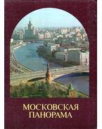 Moszkvai látkép (orosz) - Nyikolaj Rahmanov