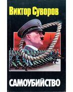 Öngyilkosság (orosz)