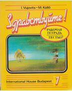 Zdravsztvujtye! (Orosz nyelvkönyv) 1.