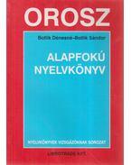 Orosz alapfokú nyelvkönyv