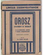 Orosz nyelvkönyv és társalgó