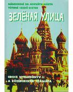 Orosz nyelvkönyv I. a középiskolák számára