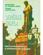 Orosz nyelvkönyv II. a középiskolák számára