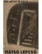 Hátsó lépcső (dedikált)