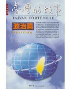 Tajvan története: Politika