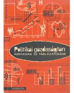 Politikai gazdaságtan ábrákban és táblázatokban (dedikált)