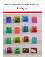 Postai és Távközlési Múzeumi Alapítvány Évkönyve 1999-2000