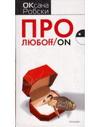 Pro liuboff/on (orosz)