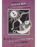 Ez az Ön horoszkópja az 1998. esztendő 365 napjára - Nyilas - R. Rozmis Éva