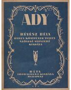 Ady Endre életéről, verseiről, jelleméről (dedikált) - Révész Béla