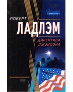 A Jansen-direktíva (orosz) - Robert Ludlum
