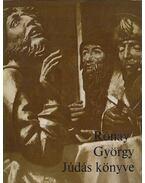 Júdás könyve - Rónay György