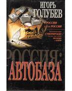Rossia: Avtovaz (orosz)