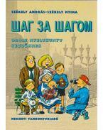Sag za sagom (orosz nyelvkönyv)