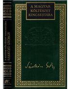 Sárközi György összegyűjtött versei és versfordításai