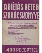 A diétás beteg szakácskönyve 3. - Rosenberg László