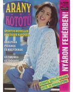 Arany Kötőtű 1994. 5. szám - Scherz Ágnes (szerk.)