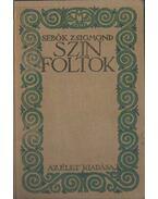 Színfoltok - Sebők Zsigmond