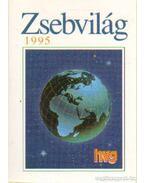 Zsebvilág 1995. - Simon Ákos, Vass Péter