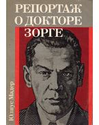 Doktor Sorge jelenti (orosz)