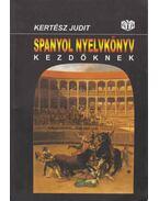 Spanyol nyelvkönyv kezdőknek I-II.