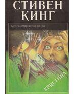 Christine (orosz) - Stephen King