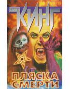 Danse Macabre (orosz) - Stephen King