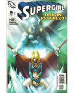 Supergirl 16.