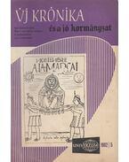 Univerzum 1962/5 - Surányi Éva