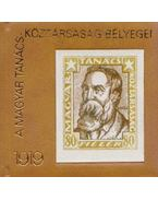 A Magyar Tanácsköztársaság bélyegei (mini) (számozott) - Surányi László