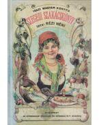 Szegedi szakácskönyv