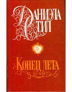 Szerelmes nyárutó (orosz)