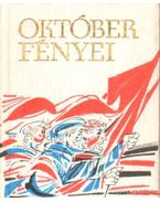Október fényei (mini) - Szily Ernő