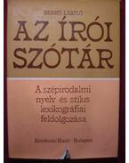 Az írói szótár