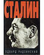 Sztálin (orosz)