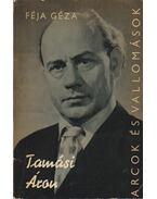 Tamási Áron (dedikált)