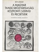 A Magyar Tanácsköztársaság központi szervei és pecsétjeik