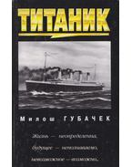 Titanic (orosz)