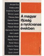A magyar ifjúság a nyolcvanas években - Több író