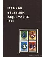 Magyar bélyegek árjegyzéke 1989 - Több szerkesztő
