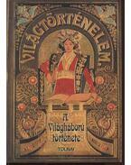 A világháboru története 1914-1917 (hasonmás kiadás)