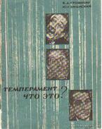 Temperamentum... Mi az? (orosz nyelvű) - Trosihin, V. A., Vilenszkij, Ju. G.