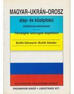 Magyar-ukrán-orosz szókincs-minimum