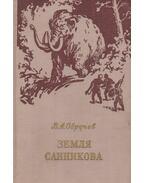 A Szannyikov-föld (orosz)