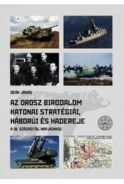 Az Orosz Birodalom katonai stratégiái, háborúi és hadereje - A 18. századtól napjainkig - Régikönyvek